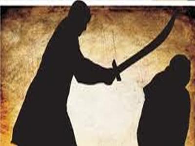 Penghinaan Terhadap Nabi Muhammad Penghinaan Terhadap Nabi
