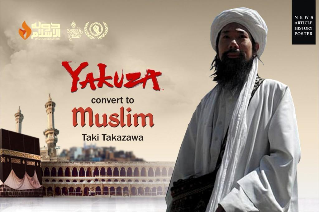 Muslim Stories - Magazine cover