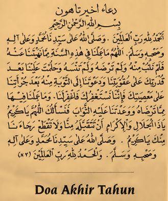 Tak Ada Sunnah Doa Khusus Akhir Dan Awal Tahun Hijriyah Voa Islam Com