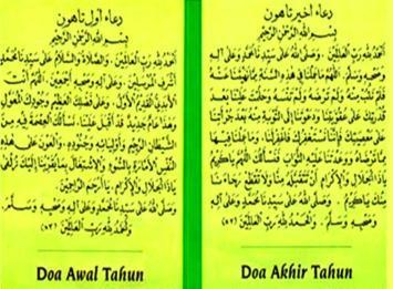Tak Ada Tuntunan Doa Khusus Akhir Dan Awal Tahun Hijriyah Voa Islam Com