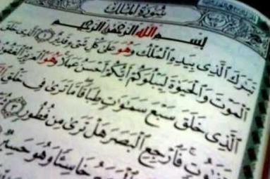 Baca Surat Al Mulk Hindarkan Dari Adzab Kubur Voa Islamcom