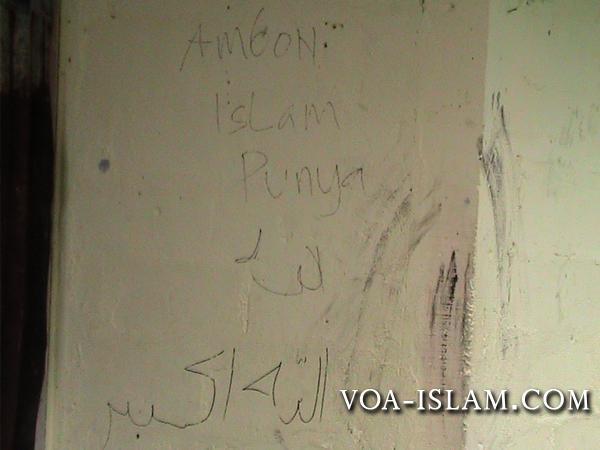 Un graffiti comme Ambon en a vu fleurir en 1999-2002, 'Ambon appartient aux musulmans' (Voice of Al-Islam).