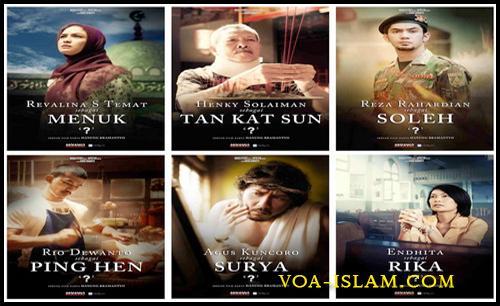 Download Film Tanda Tanya Full Movie | Layarindo 21