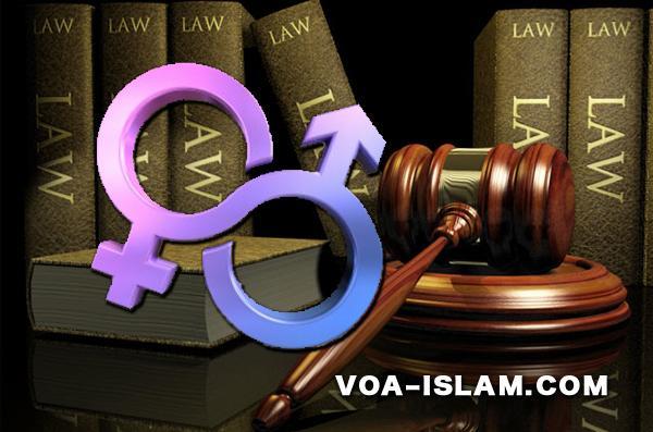 http://www.voa-islam.com/photos2/Azka/Gender-kesetaraan-keadilan.jpg