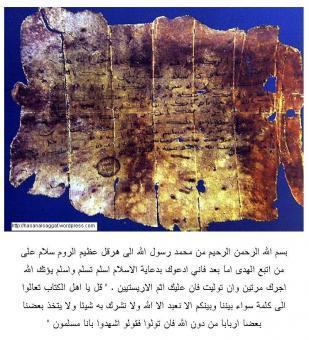 Surat-surat Rasulullah: Ajak Penguasa & Raja-raja Kafir Masuk Islam