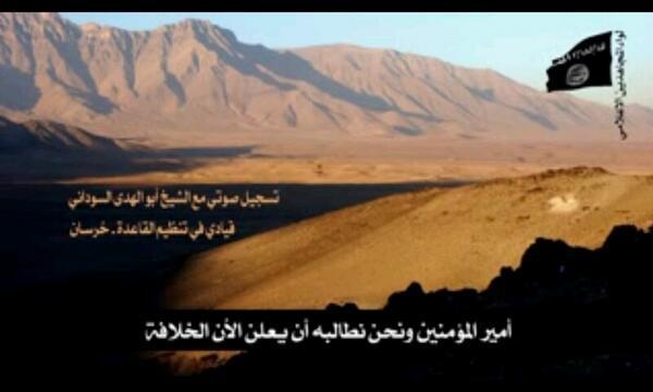 Senior Al-Qiadah Afghan Minta al-Baghdadi Deklarasikan Khilafah