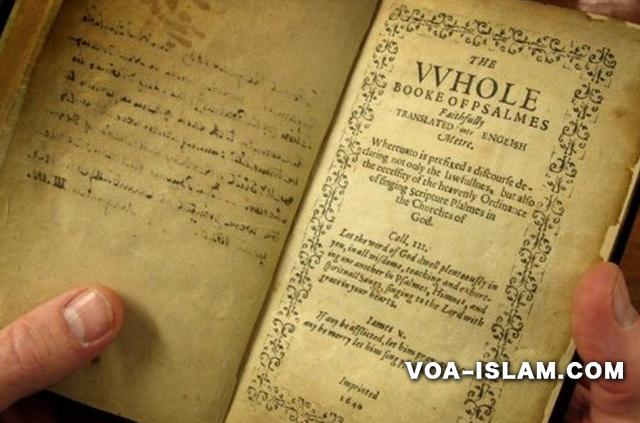 Injil Kuno Dilelang Rp 291 Miliar untuk Biaya Pelayanan Gereja