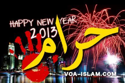 http://www.voa-islam.com/photos3/Azka/tahun-baru-haram.jpg