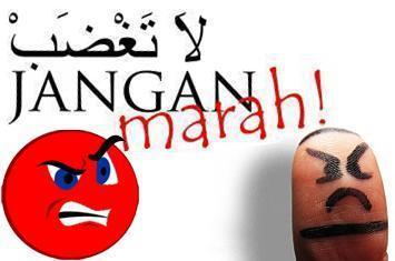 Marah Versus Maaf (Renungan Menyambut Ramadhan 1436 H)