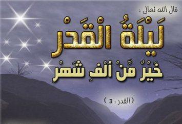 Tanda Tanda Malam Lailatul Qadar Voa Islam Com