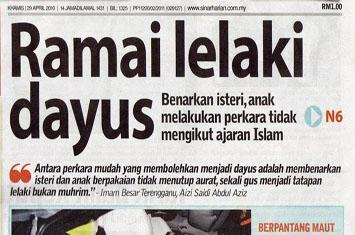 suami dayyuts suami celaka yang haram masuk surga voa islam com
