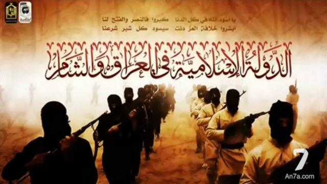 Mimpi Syaikh Abu Bakr Al-Baghdadi Jadi Imam di Masjidil Haram