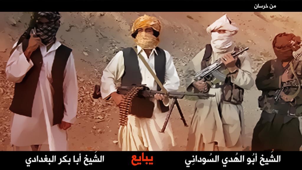 Senior Al-Qaidah Membaiat Syaikh a-Baghdadi di atas Kematian
