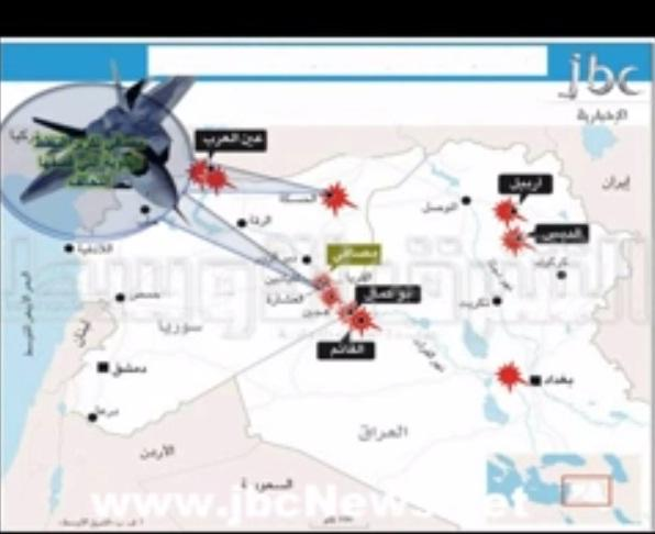 Serangan Udara Targetkan Kilang Minyak Tak Berefek Bagi Daulah Islamiyyah (ISIS)