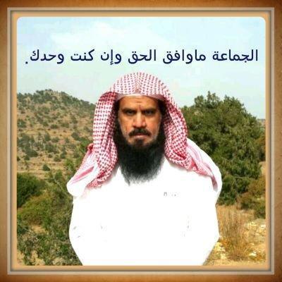 Pemeritah Saudi Tangkap Ulama yang Menentang Koalisi Internasional Memerangi Islamic State (ISIS)