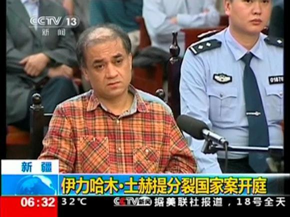 Cina Vonis Penjara Seumur Hidup Ilmuan Terkemuka Muslim Uighur