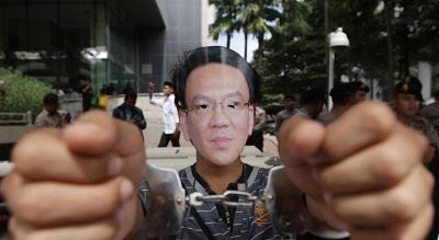 Ahok Ngebet Dipinang PDIP karena Hindari Dijadikan Tersangka oleh KPK?