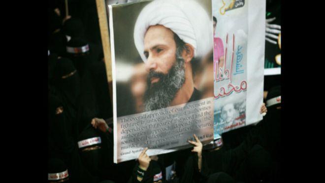 Mahkamah Agung Arab Saudi Tetap Menghukum Mati Pemimpin Syiah Sheikh Nimr al-Nimr