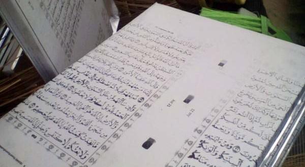 Lagi Pelecehan Islam! Anggota FPI Depok Temukan Loyang Kue Berlapis Al-Quran