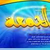 http://www.voa-islam.com/timthumb.php?src=/photos/Bataku/fadhlu_jumat.jpg
