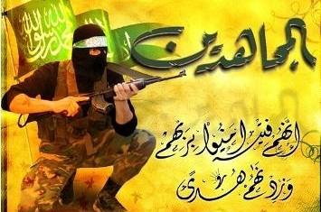 http://www.voa-islam.com/timthumb.php?src=/photos/Jihad_voa-islam.jpg&h=235&w=355&zc=1