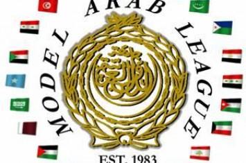 http://www.voa-islam.com/timthumb.php?src=/photos/MAL_logo.jpg&h=235&w=355&zc=1