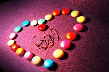 http://www.voa-islam.com/timthumb.php?src=/photos/mumtaz/cinta-islam.jpg&h=235&w=355&zc=1