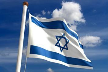 http://www.voa-islam.com/timthumb.php?src=/photos/mumtaz/israel-bendera-flag.jpg&h=235&w=355&zc=1