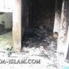 Masjid Jami' Korban Kerusuhan Insiden Ambon 11/9