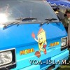 Mobil-Pintar-Ani-Yudhoyono.jpg&h=235&w=355&zc=1