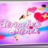 Termehek-MehekTV Reality Show Popular 2011 Disukai Pemirsa, Rekayasa?