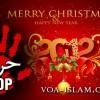Natal dan Tahun Baru Syi'ar Agama Kafir, Umat Islam Jangan Ikut-ikutan