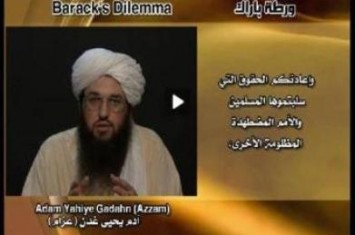 http://www.voa-islam.com/timthumb.php?src=/photos2/version4_Legitimate-Demands-2-Ba.jpg&h=235&w=355&zc=1