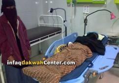 Kondisi Makin Kritis, Mutia Az-Zahra Istri Mujahid Dilarikan ke RS Muhammadiyah Gombong. Ayo Bantu!!
