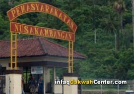 IDC Salurkan Tiga Paket Kambing Aqiqah ke Nusakambangan