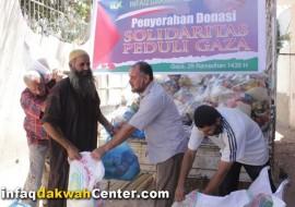 Donasi Rp 250 Juta Telah Diserahkan, Muslim Gaza Masih Butuh Pertolongan. Ayo Bantu!!