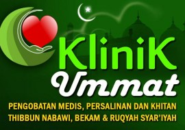Padukan Dakwah dan Medis, IDC akan Mendirikan KLINIK UMMAT Gratis untuk Dhuafa, Ayo Bantu!!