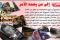Jabhat Al-Nusrah Eksekusi Tentara Libanon kaki Tangan Syi'ah Hizbullat