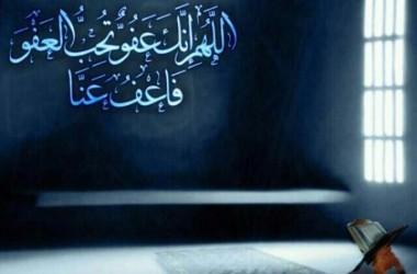 Jangan Tinggalkan Doa Ini di Lailatul Qadar