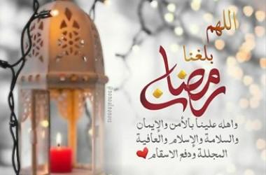 Bolehkah Berdoa Agar Disampaikan ke Ramadhan?