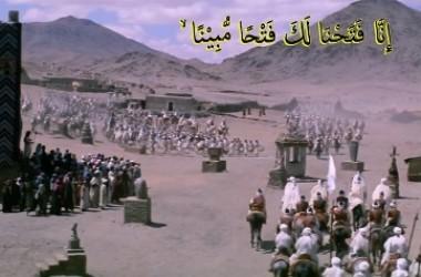 'Amm Al-Wufud (Tahun Delegasi): Puncak Kemenangan dalam Sirah Nabi