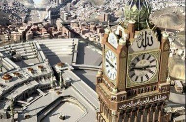 Tips Mengetahui Jadwal Waktu Shalat Selama Haji