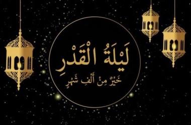 Catat! Inilah Malam-malam Ganjil Sepuluh Hari Terakhir Ramadhan 1442 H
