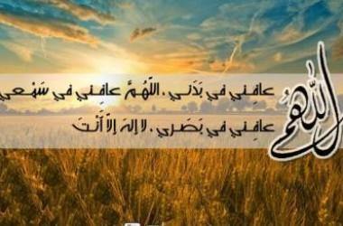 Doa 'Disehatkan Badan, Mata,& Telinga' Dibaca 3 Kali di Pagi dan Sore