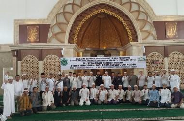 Pembentukan Forum Masjid Seluruh Indonesia Bersatu (Formasi Satu)