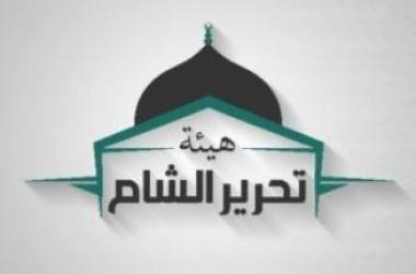 Hay'at Tahrir Al-Sham Tolak Intervensi Rusia-Turki di Idlib Suriah