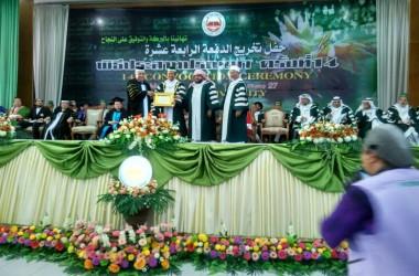 Din Syamsuddin Terima Gelar Doktor Honoris Causa dari Universitas Fatoni Thailand