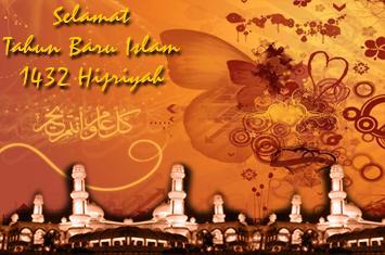 Fatwa Ulama Tentang Ucapan Selamat Tahun Baru Hijriyah Voa Islam Com