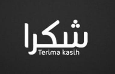 Bolehkah Mendoakan Orang Kafir Jazakallahu Khaira Voa Islam Com