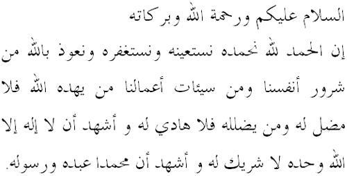 Khutbah Idul Fitri Jat Menyikapi Konfrontasi Dan Konspirasi
